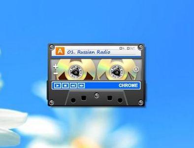 gadget-xradio-gadgegadget-50.jpg