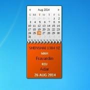 gadget-zoroastrian-calendar-1.jpg