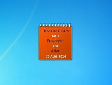 gadget-zoroastrian-calendar.jpg